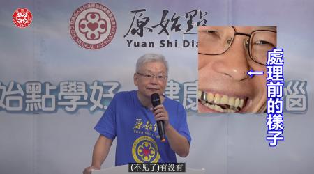 2019實務操作A-1 视频