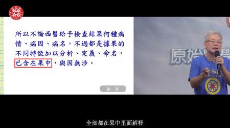2019實務操作A-2 视频
